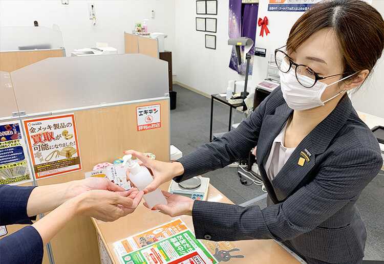 手指除菌のご協力