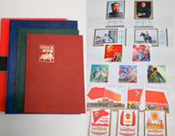 国内外の切手