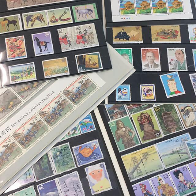 切手の保管状態