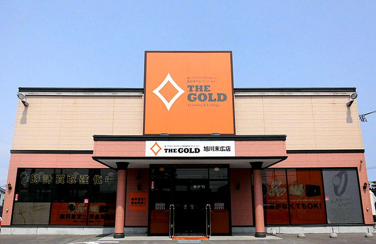 ザ・ゴールドのお店はすべて直営店なので安心!