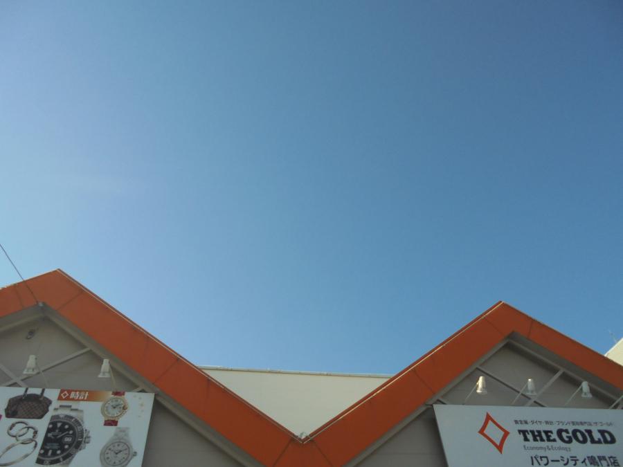 秋空【パワーシティ鳴門店】 徳島県鳴門市にあるザ・ゴールド パワーシティ鳴門店の画像1