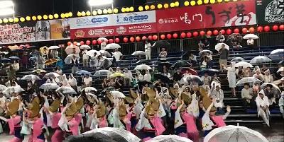 阿波踊り【パワーシティ鳴門店】 徳島県鳴門市にあるザ・ゴールド パワーシティ鳴門店(※2/28に閉店いたしました)の画像2