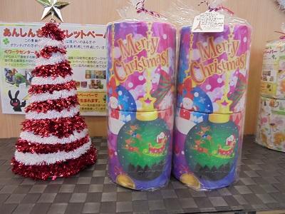 クリスマスは特別なラッピングで♥  【パワーシティ鳴門店】 徳島県鳴門市にあるザ・ゴールド パワーシティ鳴門店(※2/28に閉店いたしました)の画像6