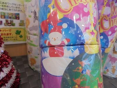 クリスマスは特別なラッピングで♥  【パワーシティ鳴門店】 徳島県鳴門市にあるザ・ゴールド パワーシティ鳴門店(※2/28に閉店いたしました)の画像7