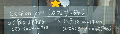 神山へ行ってきました 【パワーシティ鳴門店】 徳島県鳴門市にあるザ・ゴールド パワーシティ鳴門店(※2/28に閉店いたしました)の画像2