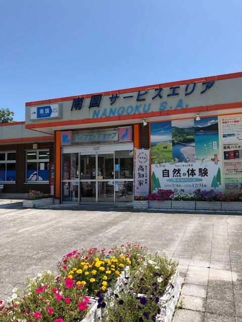 暑いとき、熱いの食べます。 愛媛県新居浜市にあるザ・ゴールド 新居浜北新町店の画像2