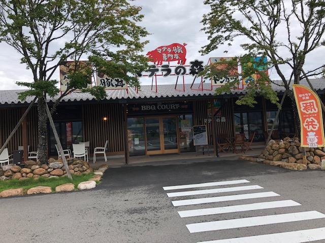 梅雨でもBBQします!! 愛媛県新居浜市にあるザ・ゴールド 新居浜北新町店の画像2