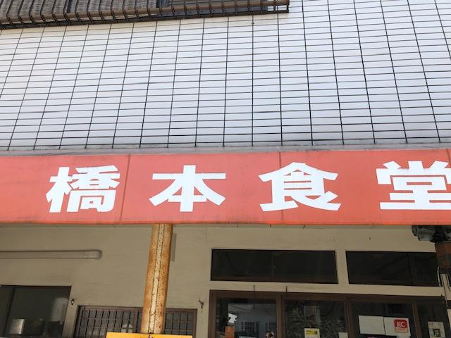 暑いとき、熱いの食べます。 愛媛県新居浜市にあるザ・ゴールド 新居浜北新町店の画像3