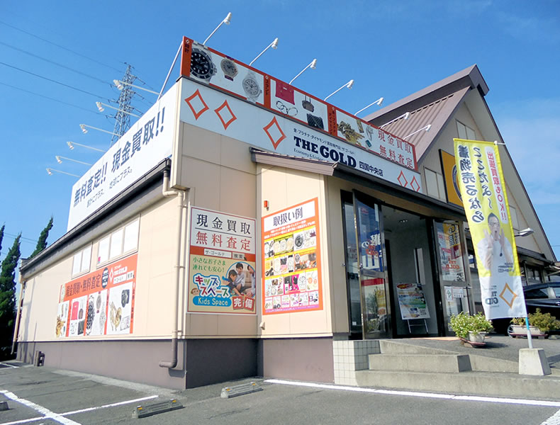 ザ・ゴールド 四国中央店