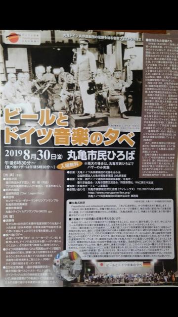 作ってみました!【丸亀店】 香川県丸亀市にあるザ・ゴールド 丸亀店の画像3