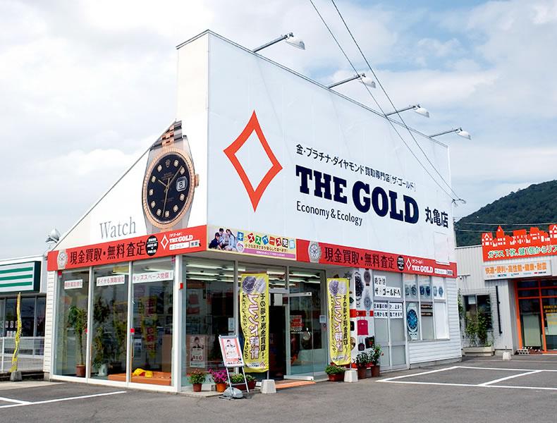 ザ・ゴールド 丸亀店