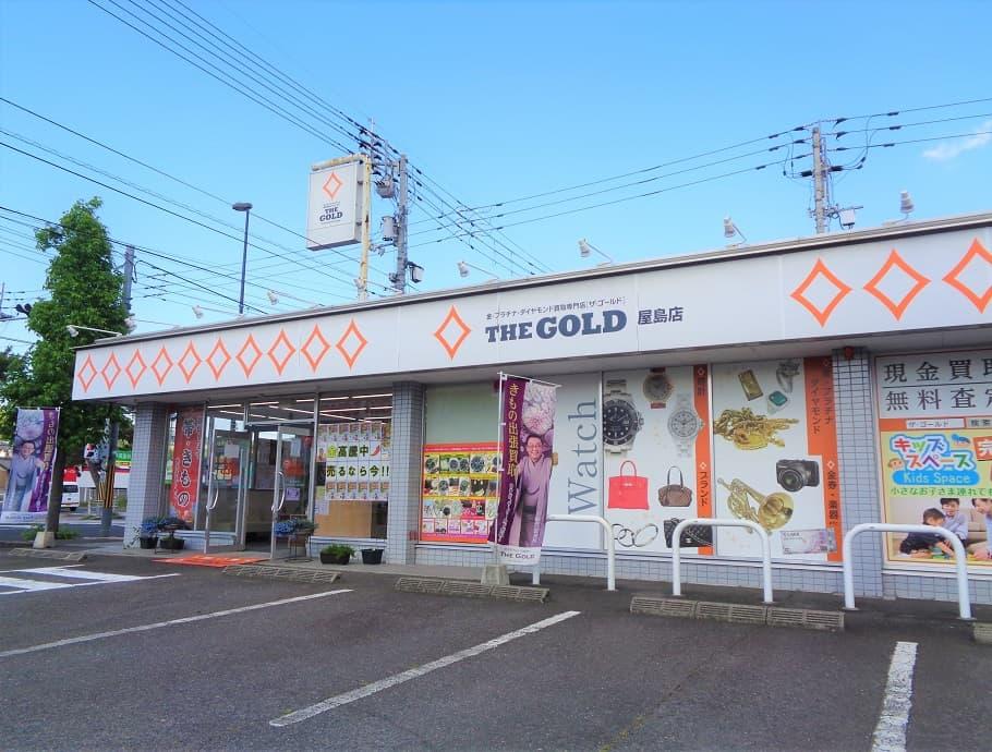 ザ・ゴールド 屋島店