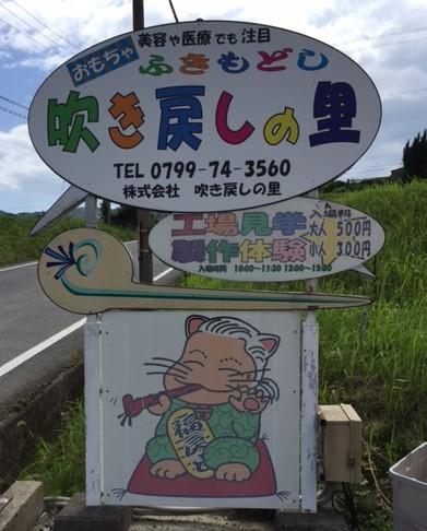 淡路島のドライブ【屋島店】 香川県高松市にあるザ・ゴールド 屋島店の画像3