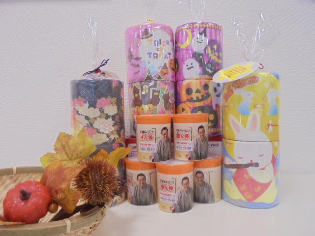 秋の出張買取キャンペーン【屋島店】 香川県高松市にあるザ・ゴールド 屋島店の画像1