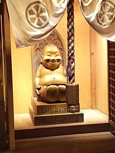 大阪に行ってきました【屋島店】 香川県高松市にあるザ・ゴールド 屋島店の画像2