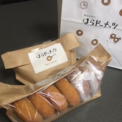 ドーナツ?いいえ、ドーナッツです【廿日市店】 広島県廿日市市にあるザ・ゴールド 廿日市店(※10/31に閉店いたしました)の画像2
