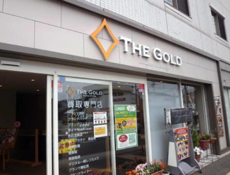ザ・ゴールド 廿日市店(※10/31に閉店いたしました)