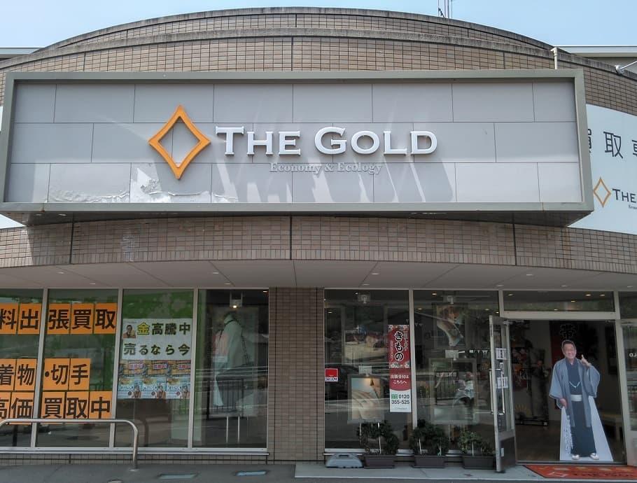 ザ・ゴールド 東広島店