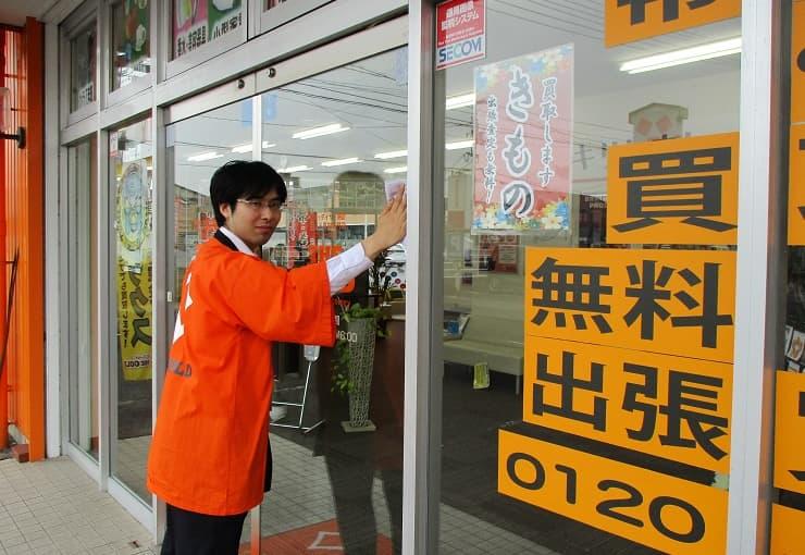ザ・ゴールド福山神辺店の写真4