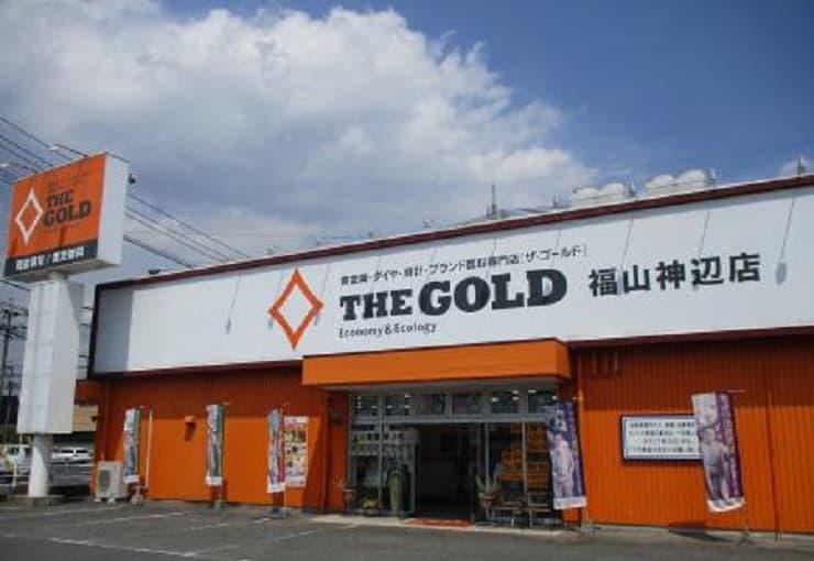 ザ・ゴールド福山神辺店の写真6