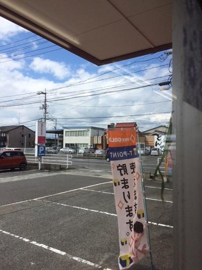 カマキリ【福山東店】 広島県福山市にあるザ・ゴールド 福山東店の画像1