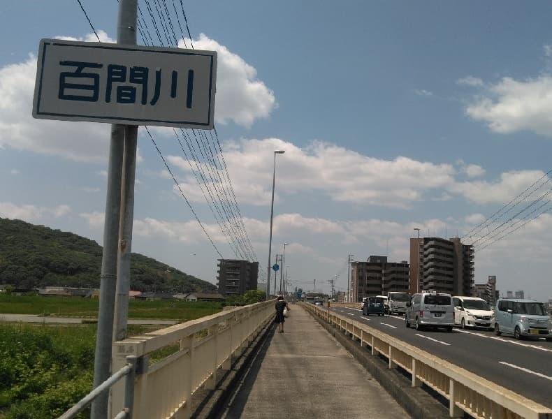 国道250号線(旧2号線)の百間川沿いを赤磐、東岡山方面に直進します。