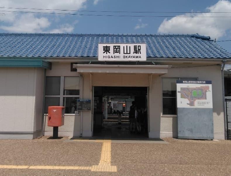 東岡山駅の南口を出ます。