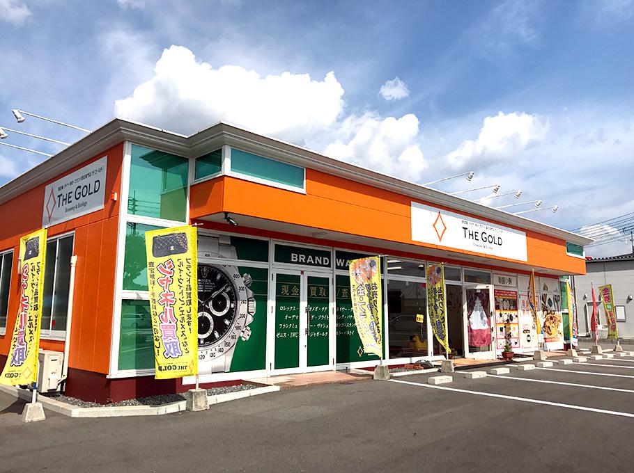 ザ・ゴールド 東岡山店