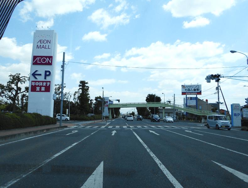 岡山県道60号(倉敷笠岡線)を岡山市方面に進むと、左手にイオンモール倉敷があります。