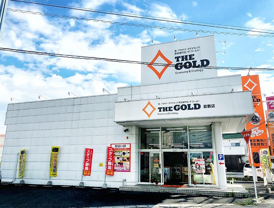 ザ・ゴールド 倉敷店