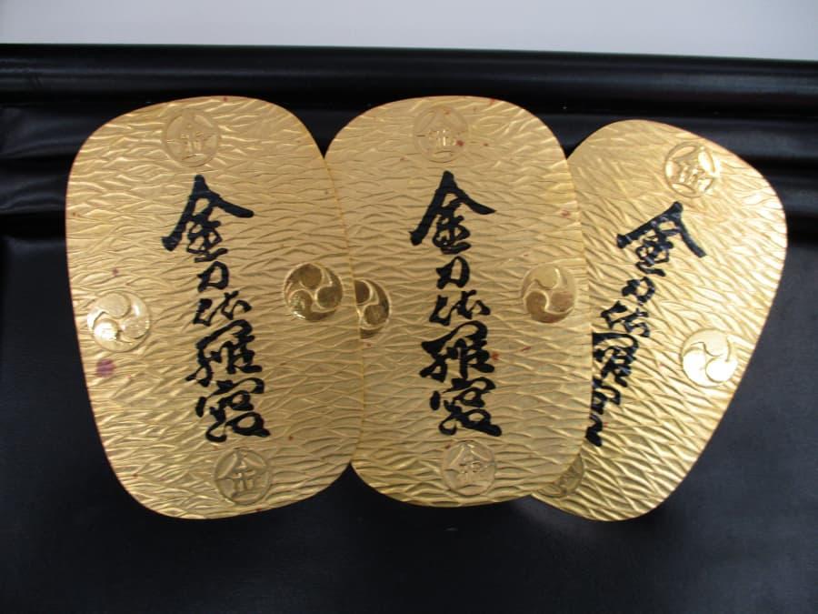 貴金属  小判3枚(純金/K24)  買取【岡山中央店】 岡山県岡山市にあるザ・ゴールド 岡山中央店の画像1