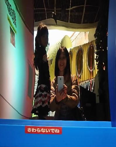 トリックワールドin富士川楽座 【富士店】 静岡県富士市にあるザ・ゴールド 富士店の画像7