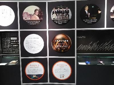 プラネタリウム&ニュートリノ【富士店】 静岡県富士市にあるザ・ゴールド 富士店の画像4