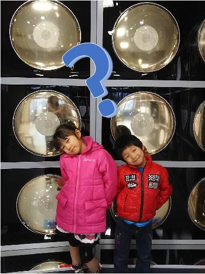 プラネタリウム&ニュートリノ【富士店】 静岡県富士市にあるザ・ゴールド 富士店の画像3