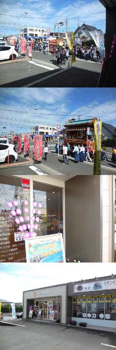 秋祭り【浜松若林店】 静岡県浜松市にあるザ・ゴールド 浜松若林店の画像2