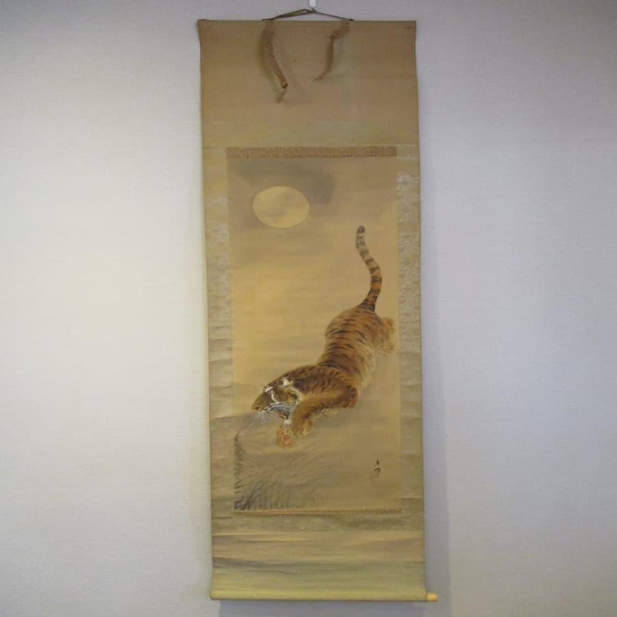 掛け軸 【浜松若林店】 静岡県浜松市にあるザ・ゴールド 浜松若林店の画像1