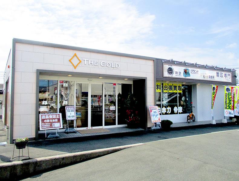 ザ・ゴールド 浜松若林店