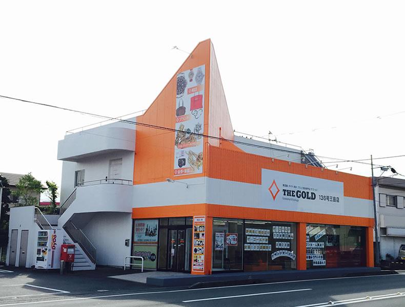 ザ・ゴールド 136号三島店