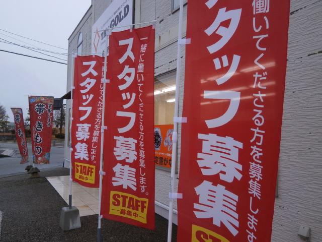 男性スタッフも大募集【金沢西店】 石川県金沢市にあるザ・ゴールド 金沢西店(※7/15に閉店いたしました)の画像1