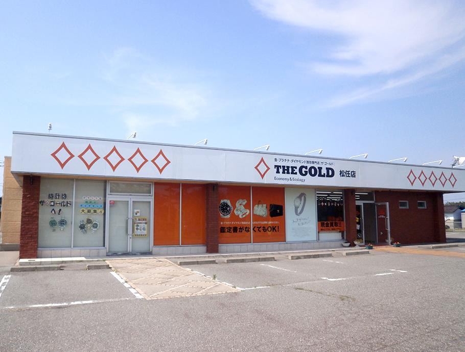 ザ・ゴールド 松任店(※4/15に閉店いたしました)