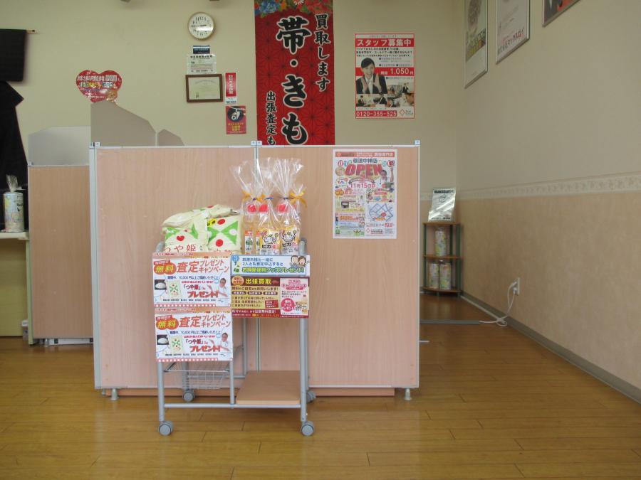 ザ・ゴールド砺波中神店リニューアルオープン 富山県富山市にあるザ・ゴールド 富山東店の画像1