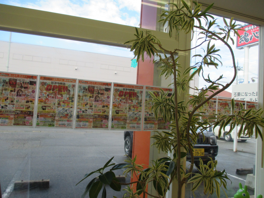砺波中神店:リニューアルオープンまで、あと『5日』! 富山県富山市にあるザ・ゴールド 富山東店の画像1