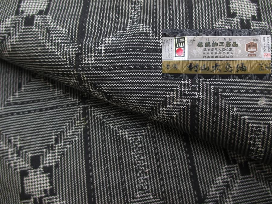 伝統的工芸品 村山大島紬 アンサンブル【富山東店】 富山県富山市にあるザ・ゴールド 富山東店の画像1