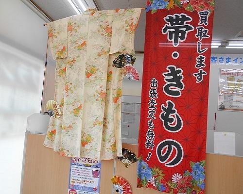 外商とリザーブ【東岡谷店】 長野県諏訪郡にあるザ・ゴールド 東岡谷店の画像1