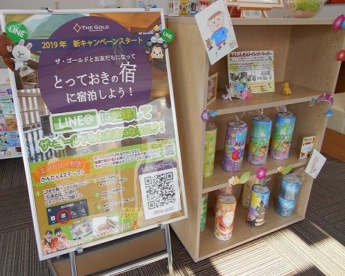 外商とリザーブ【東岡谷店】 長野県諏訪郡にあるザ・ゴールド 東岡谷店の画像2