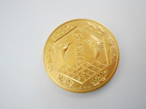 皇太子殿下ご成婚記念メダル 長野県諏訪郡にあるザ・ゴールド 東岡谷店の画像1