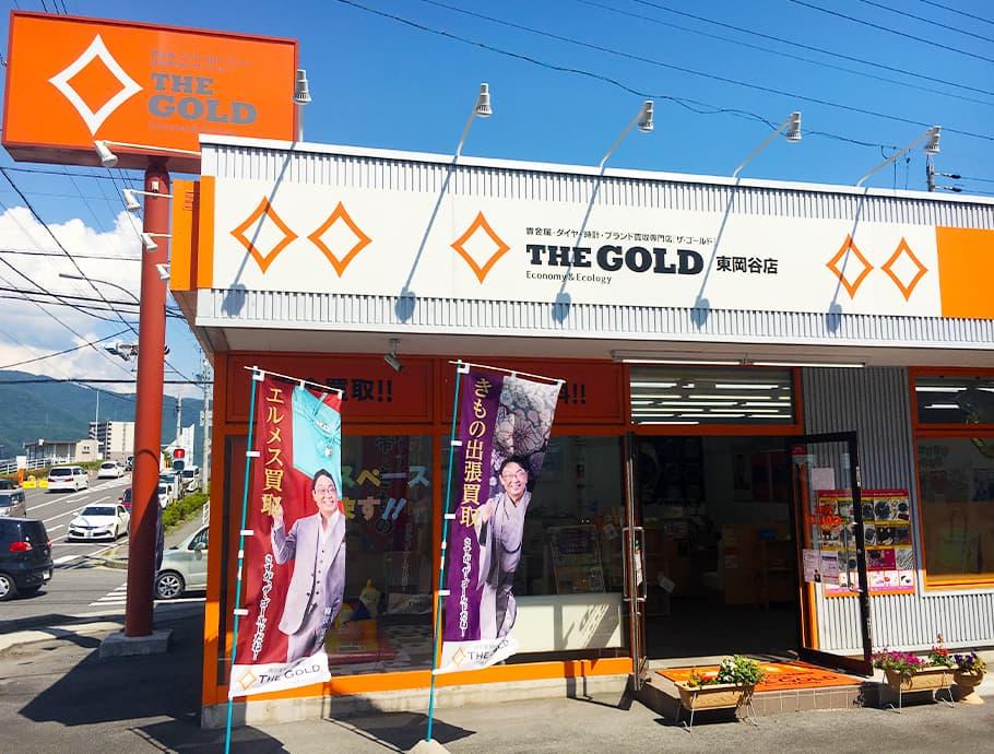 ザ・ゴールド 東岡谷店