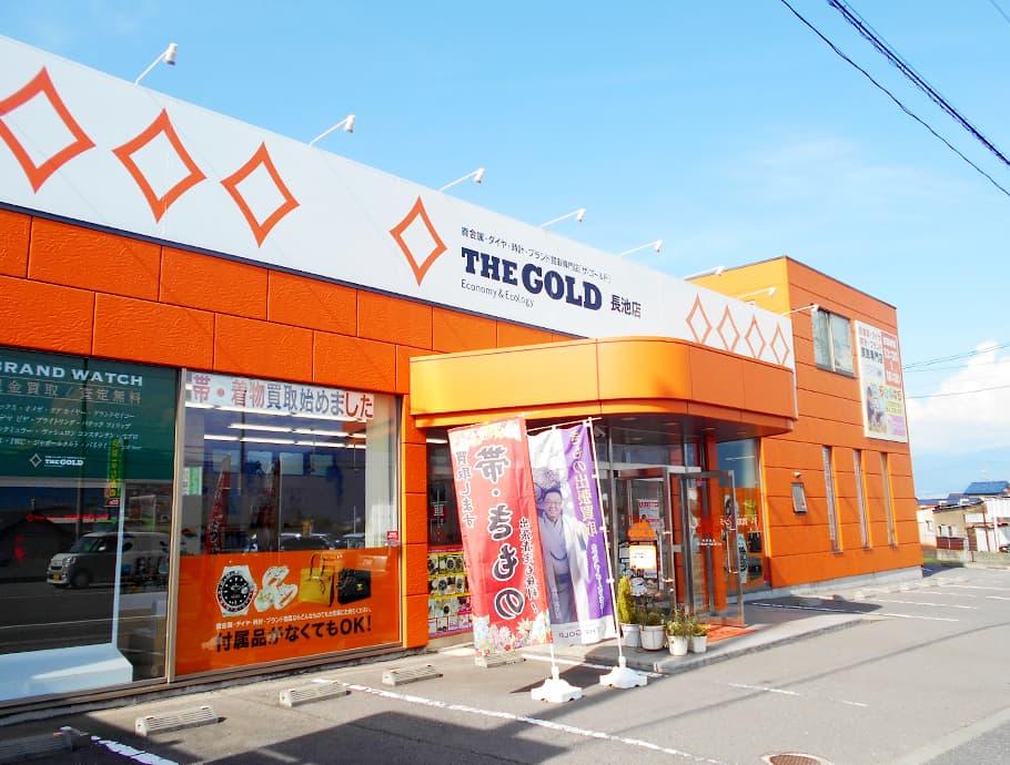 ザ・ゴールド 長池店