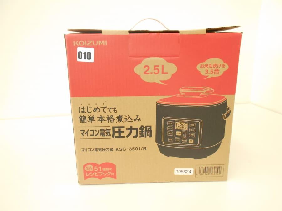 電気圧力鍋 【長池店】 長野県長野市にあるザ・ゴールド 長池店の画像1