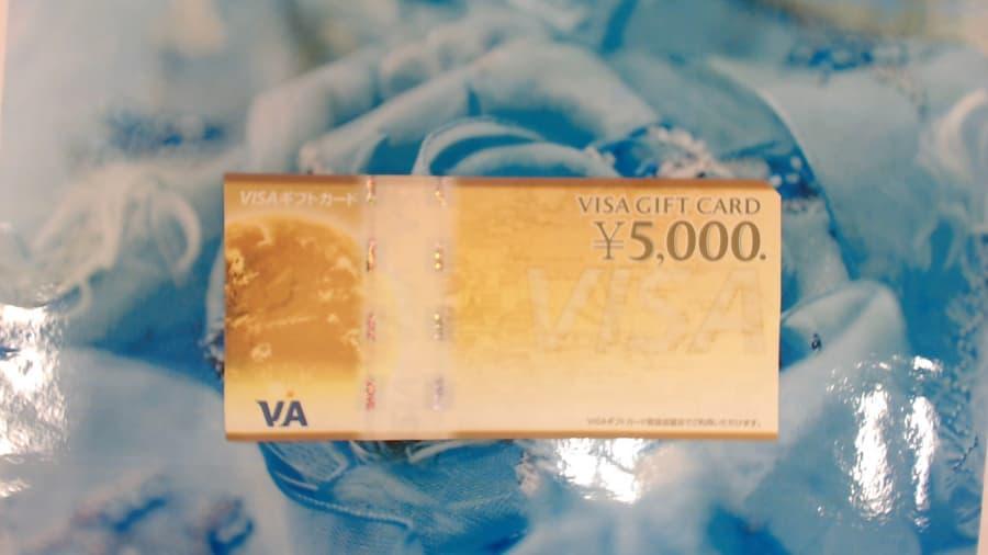 VISAギフトカードの買取実績【諏訪店/長野県/富士見町】 長野県諏訪市にあるザ・ゴールド 諏訪店の画像1